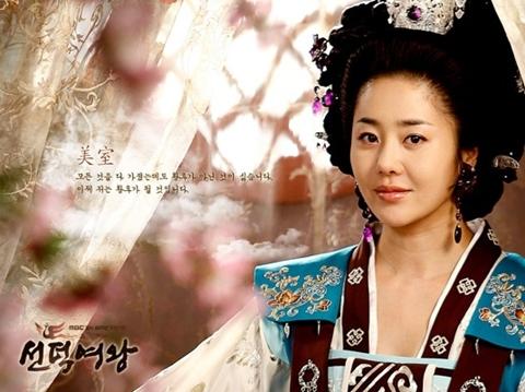 Nữ tổng thống xứ Hàn là ngôi sao tài năng của năm