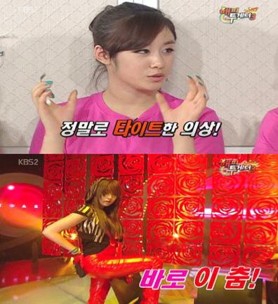 """""""Tiểu Kim Tae Hee"""" Ji Yeon rách quần ngay chỗ... """"nhạy cảm"""""""