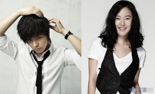Ha Ji Won, Lee Min Ho, Kim Jung Hoon ngấm ngầm âm mưu nổi loạn