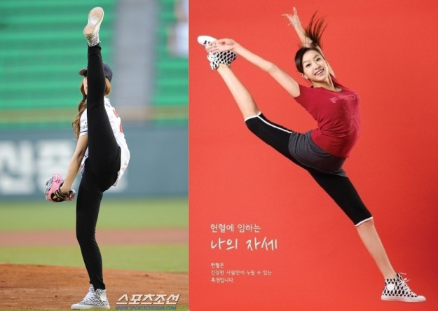 Những mỹ nữ dẻo nhất showbiz Hàn