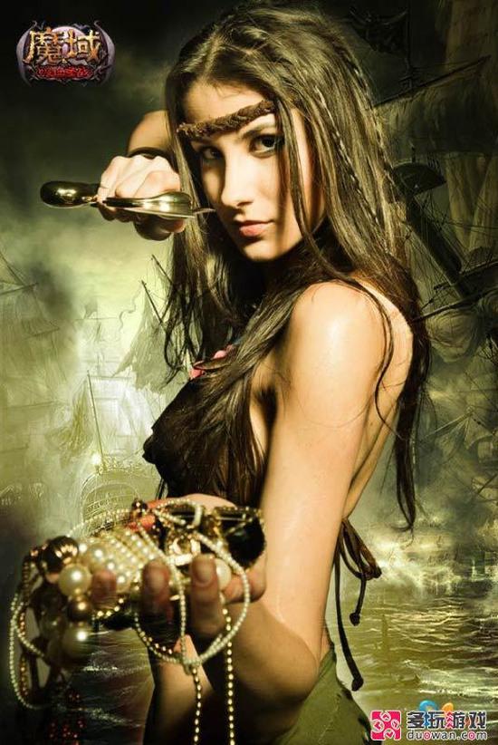 Dàn hotgirl tụ hội trong cosplay Ma Vực Online
