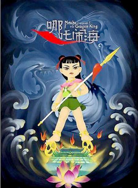 10 phim hoạt hình kinh điển hay nhất Trung Quốc - Hình 2