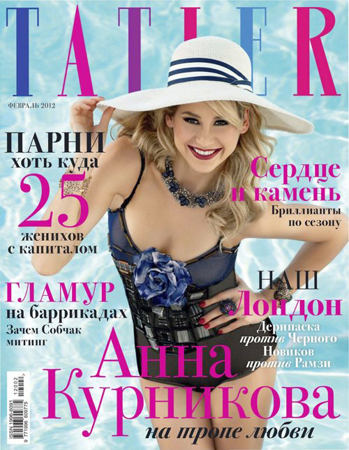Anna Kournikova căng tràn sức sống - Hình 1