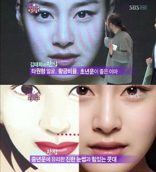 Kim Tae Hee sở hữu gương mặt hoàn hảo - Hình 1