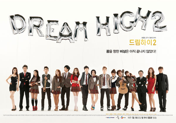 Lộ diện toàn bộ dàn sao khủng của Dream High 2 - Hình 1