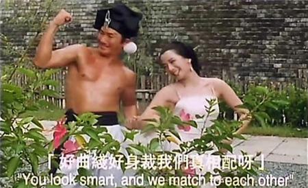 Mỹ nhân Hoa ngữ hóa dâm phụ lẳng lơ - Hình 10