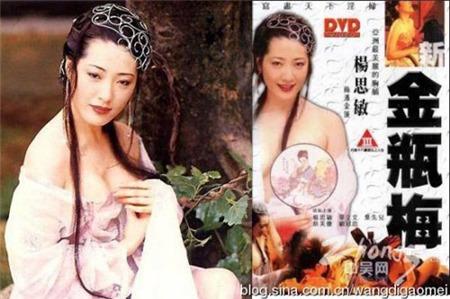 Mỹ nhân Hoa ngữ hóa dâm phụ lẳng lơ - Hình 7