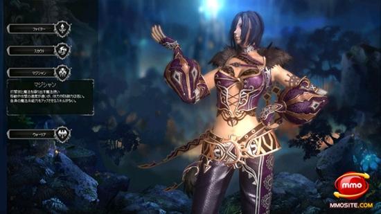 MMORPG 3D khủng Eclipse of EDEN ra mắt - Hình 1