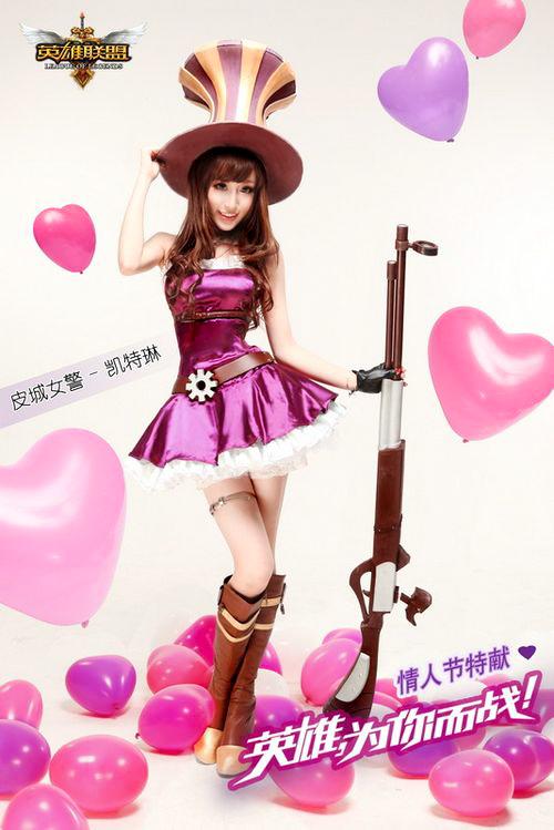 Những thiên thần tình yêu game Liên Minh Anh Hùng - Hình 12