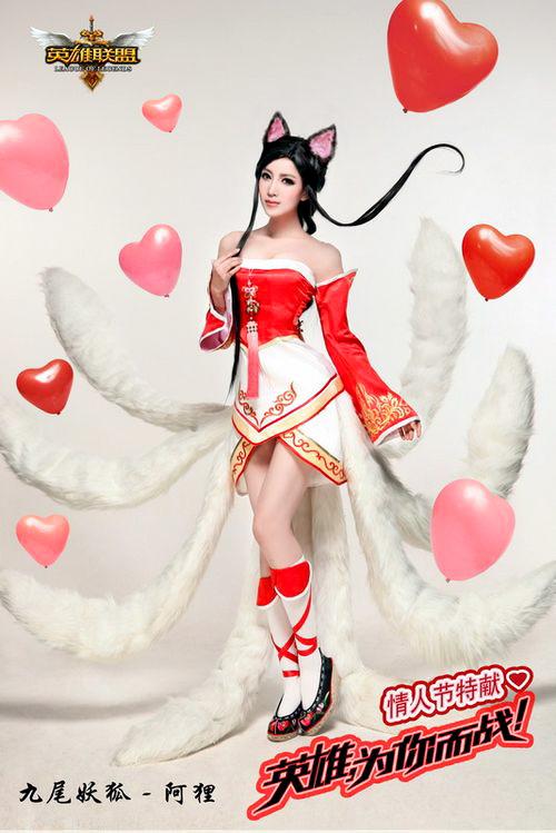 Những thiên thần tình yêu game Liên Minh Anh Hùng - Hình 3