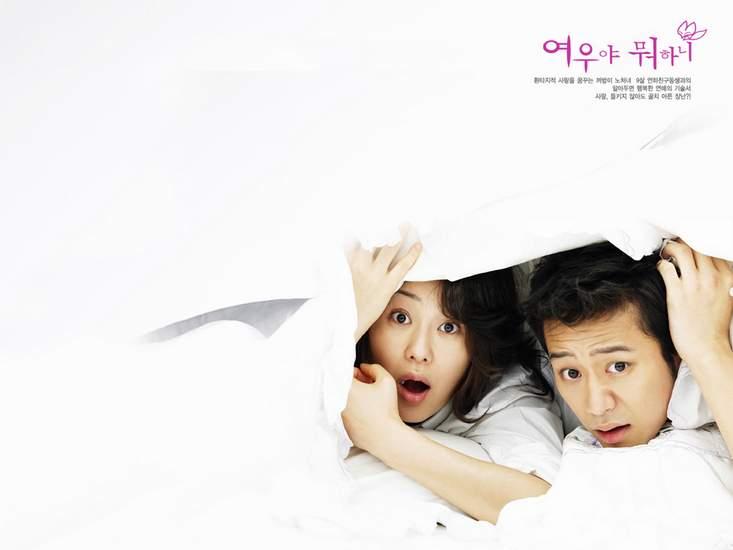 Tình một đêm trên màn ảnh Hoa, Hàn (P2) - Hình 1
