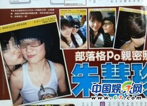 Thất vọng với người yêu đồng tính, con gái sao Đài Loan tự tử - Hình 1