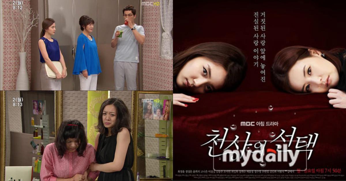 Phim Hàn bị lên án vì cổ xúy... phá thai