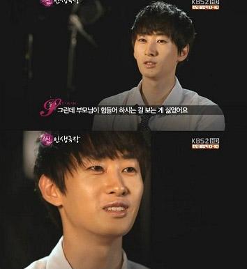 Thành viên Super Junior tiết lộ quá khứ nghèo khó - Hình 1