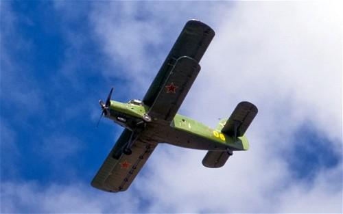 Bí ẩn vụ máy bay mất tích ở Nga - Hình 1