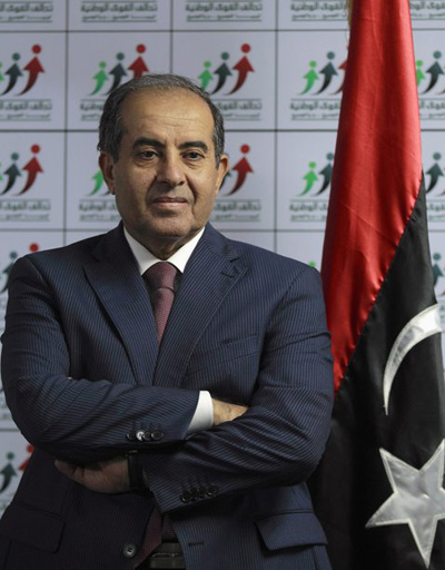 Libya công bố kết quả bầu cử Quốc hội cuối cùng - Hình 1