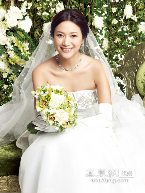 Từ Tịnh Lôi ngọt ngào trong váy cưới - Hình 1