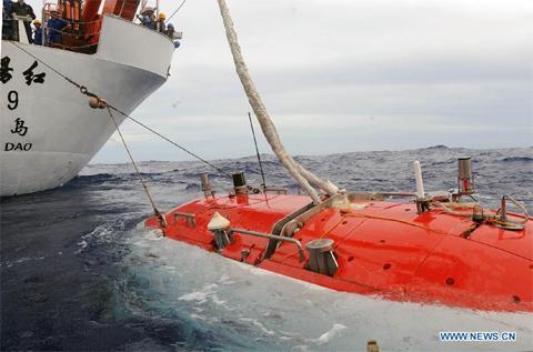 Trung Quốc sẽ đưa tàu lặn sâu ra Biển Đông - Hình 1