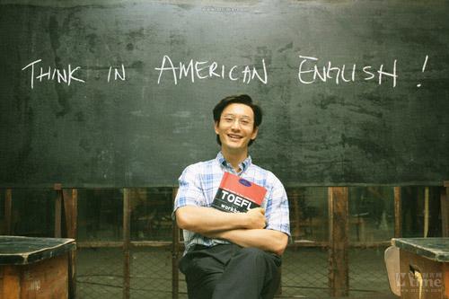 huỳnh hiểu minh trong phim American Dreams in China