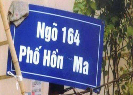 Ảnh Việt Nam: Không cười vì quá đau bụng