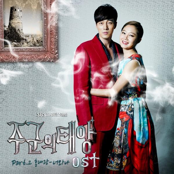 """4 điều khiến tôi yêu """"Mặt Trời của chàng Joo"""" - Hình 7"""