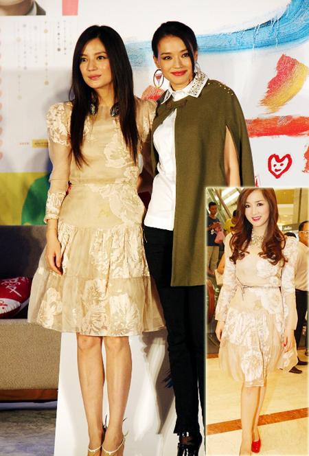 10 bộ váy nịnh dáng của Triệu Vy - Hình 2