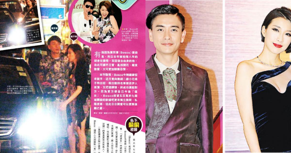 Huỳnh Tông Trạch hẹn hò với bạn thân Hồ Hạnh Nhi