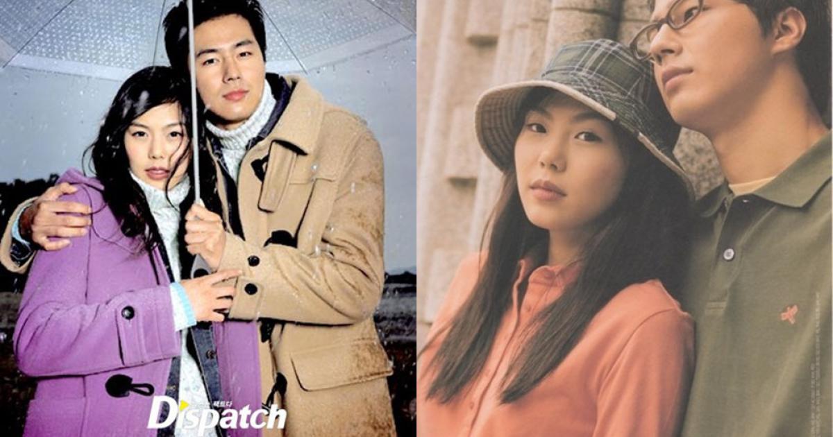 Jo In Sung Và Kim Min Hee - Tin tức giải trí