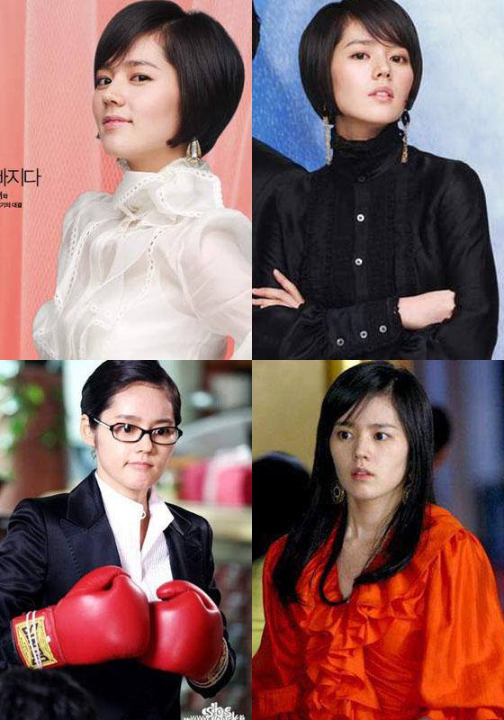 Hành trình tháo mác bình hoa di động của Han Ga In - Hình 6