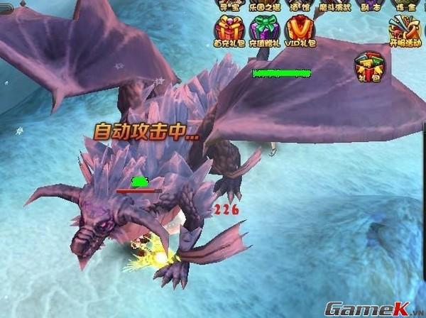 Fairy Tail Online 3D đã được mua về Việt Nam - Hình 6