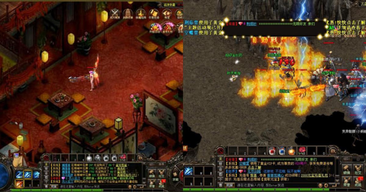 Game mới Liệt Hỏa Chiến Thần sắp được phát hành tại Việt Nam