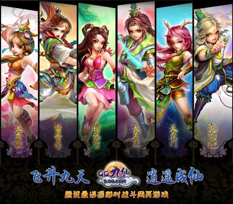 Webgame Bát Tiên cập bến Việt Nam - Hình 1