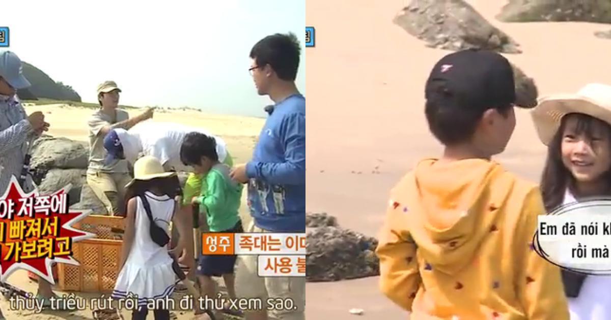 """""""Bố ơi mình đi đâu thế"""" T35: Bố Sung Joo, Jong Kook liên tục gây bất ngờ"""