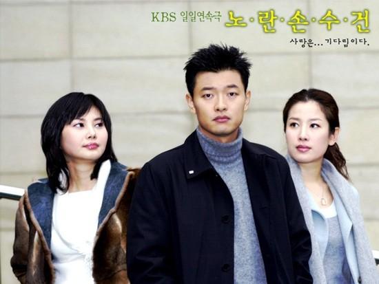Những bộ phim gia đình hay nhất của điện ảnh Hàn Quốc - Hình 1