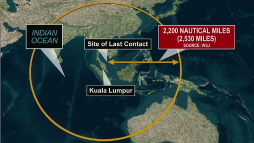 MH370 đã bị ép bay về phía Ấn Độ?