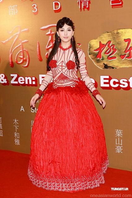 Saori Hara là ngôi sao sex phim cấp 3 Sex And Zen con chong 4