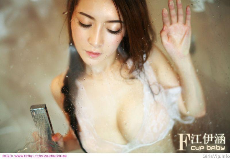 Hiếp dâm gái văn phòng | Sex Hiep Dam Gai Van Phong Com
