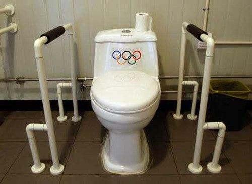 Những toilet chỉ dám ngắm, không dám đi teen 2