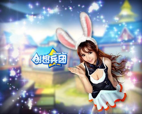 Avatar Star khoe dàn showgirl cực đáng yêu - Hình 2