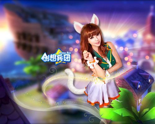 Avatar Star khoe dàn showgirl cực đáng yêu - Hình 1
