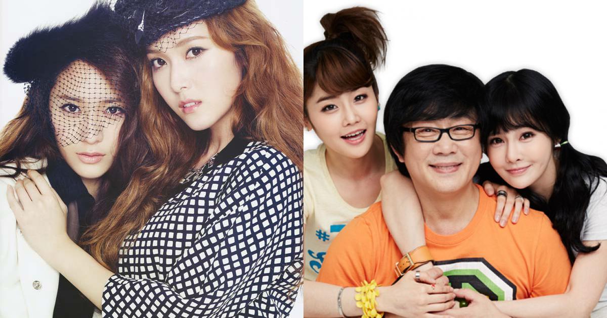 Những cặp anh chị em ruột nổi tiếng nhất Kpop