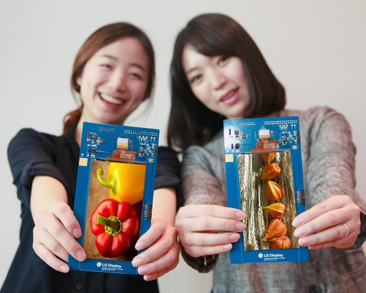 LG công bố màn hình 5,5-inch Quad HD LCD, nhiều khả năng sẽ được trang bị cho G3 - Hình 1