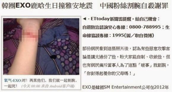 Fan cuồng rạch nát tay, chân vì nhóm EXO - Hình 1