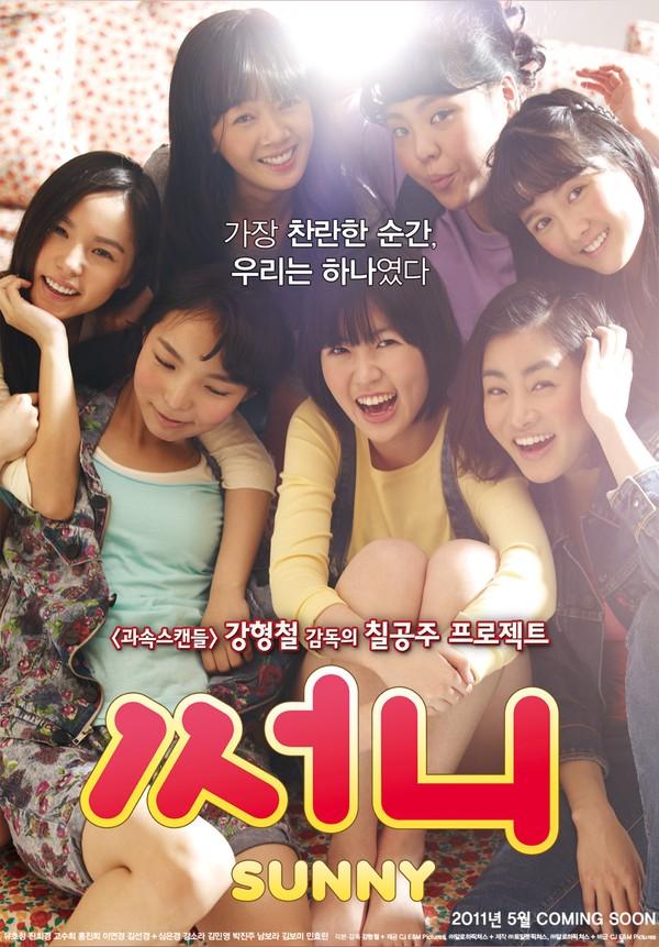 Sunny: Một bộ phim hạnh phúc - Hình 1