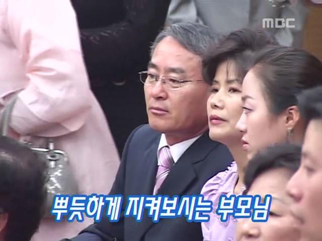 Gia thế giàu có của Kim Tae Hee - Hình 1