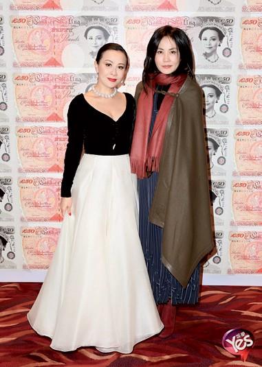 Lưu Gia Linh: Nữ cường nhân của làng giải trí Hoa ngữ - Hình 2