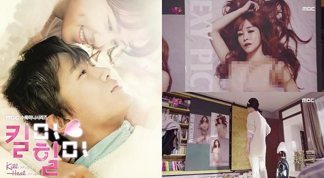 Phim Hàn gây tranh cãi vì chiếu ảnh khỏa thân - Hình 1