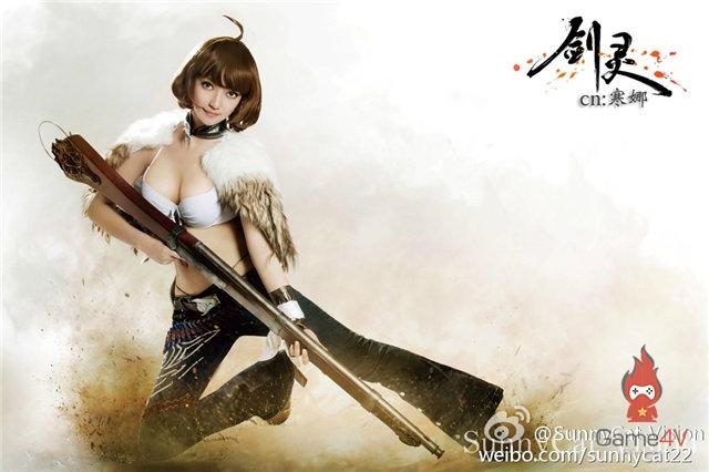 &'Bỏng mắt' với bộ ảnh cosplay Blade and Soul cực sexy - Hình 3