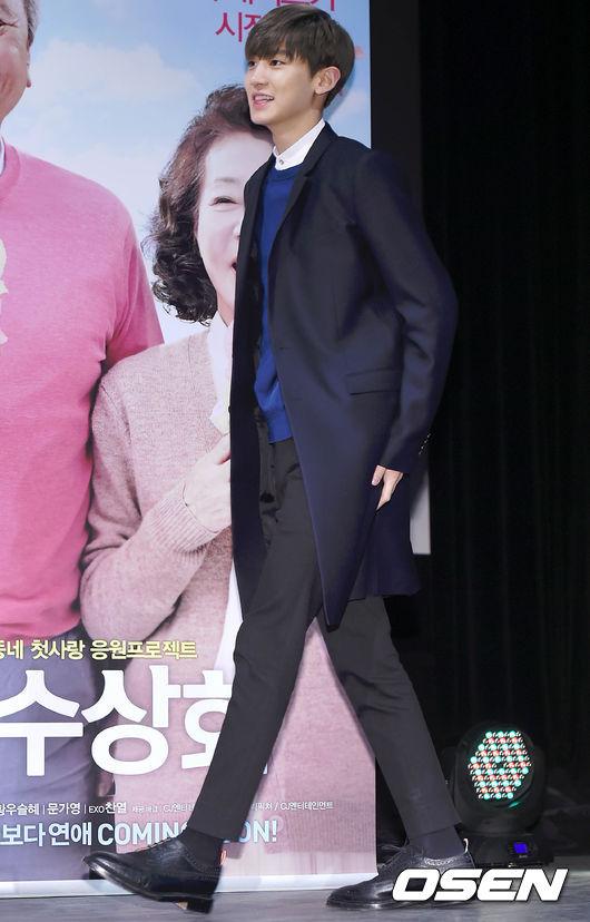Chanyeol (EXO) siêu đẹp trai, sánh đôi cùng giai nhân không tuổi