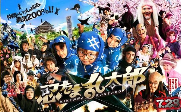 Những bộ phim về ninja Nhật Bản không thể bỏ qua - Hình 1